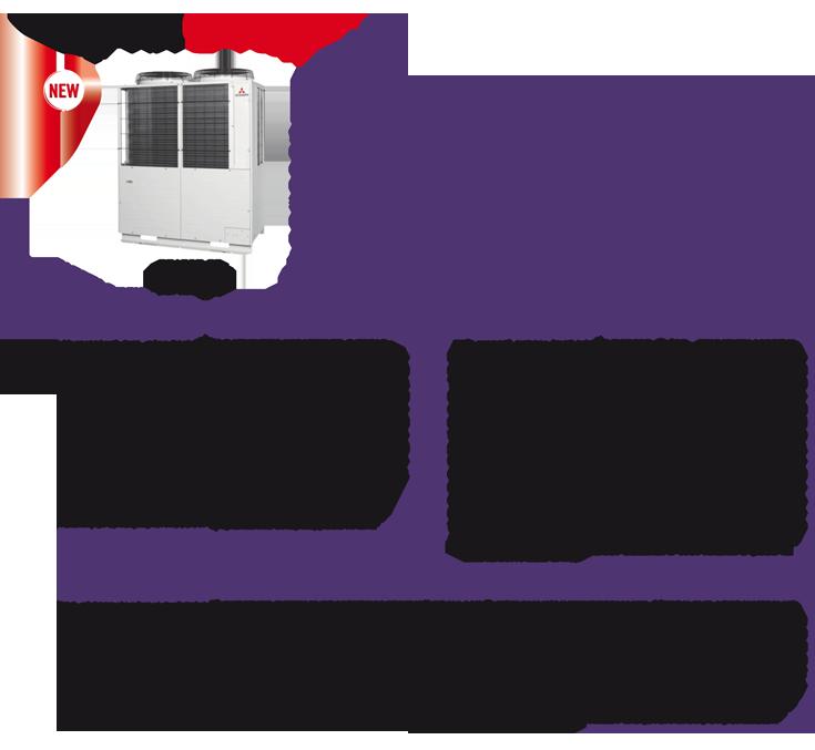 Тепловые насосы Mitsubishi Heavy Industries серия Q-TON