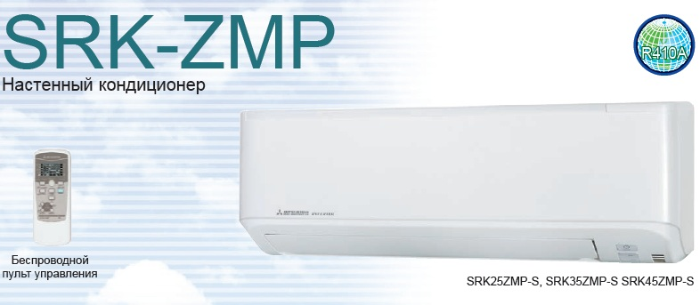 SRCZMP-S()