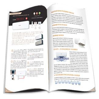 Новый каталог бытовых и полупромышленных систем кондиционирования Mitsubishi Heavy Ind. на сезон 2017-2018 г.